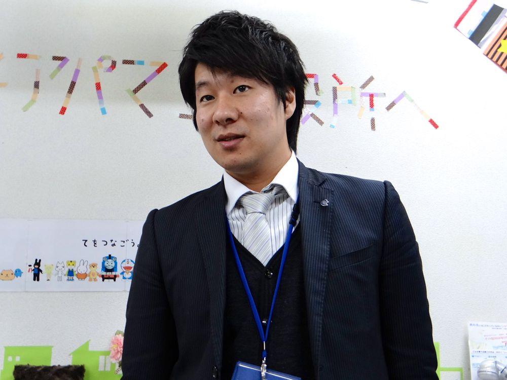 小田 祐紀