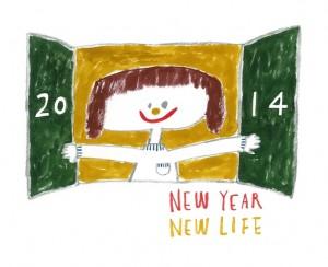 201401無料誌表紙 - コピー